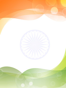 Creative Indian Flag Color Background With Wavel For Independence Day