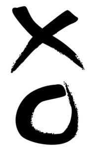 Cross And Nought Symbol