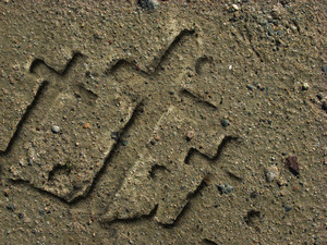 Crosses Carved In The Sand