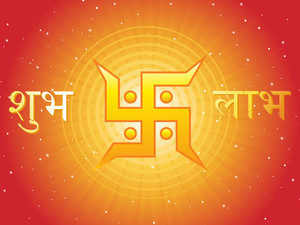 Diwali Background With Swastika