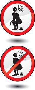 Do Not Shit!