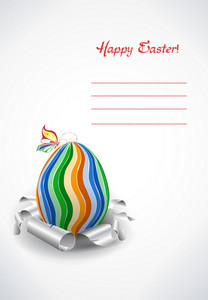 Easter Background With Egg Vector Illustration