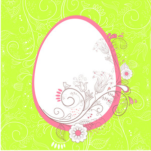 Easter Egg With Floral Elements-