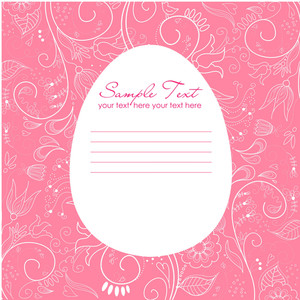 Easter Greeting Card With Decorative Egg-