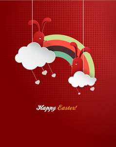 Easter Vector Illustration With Easter Egg And Ribbon