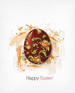 Easter Vector Illustration With Easter Egg