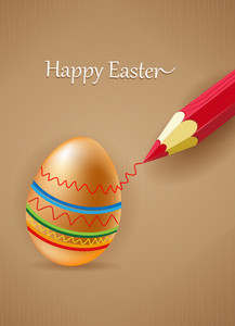 Egg With Pencil Vector Illustration