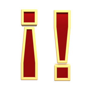 Exclamation Mark Sign From Ruby With Gold Frame Alphabet Set