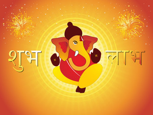 Firework Background With Subh Ganpati