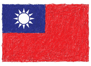 Flag Of Republic Of China