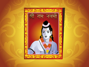 Floral Background With God Rama's Picture