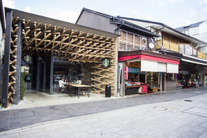 FUKUOKA, JAPAN - OCTOBER  22: Starbucks Coffee coffeehouse on October 22, 2013 in Fukuoka. Starbucks is the largest coffeehouse company in the world.