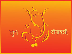 Ganpati On Orange Background
