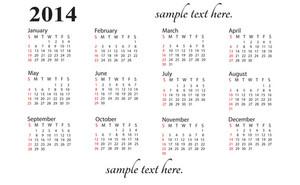 Generic 2014 Calendar Landscape