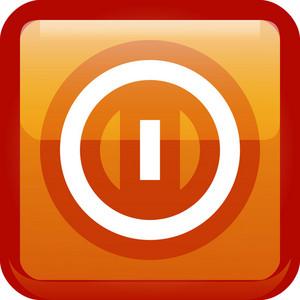 Generic Button Tiny App Icon