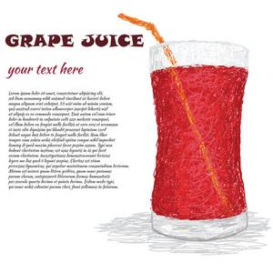 G rapeseed Juice