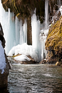 Amazing waterfall in Armenia in the winter, Nagorno Karabakh