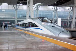 Bengbu, China - January 11: modern train on the platform waiting for. On January 11, 2011 in bengbu station, bengbu, China. China invests in fast and modern railway, trains with speed over 340 km/h.