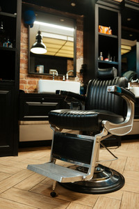 Photo of interior with a very stylish and vintage chair