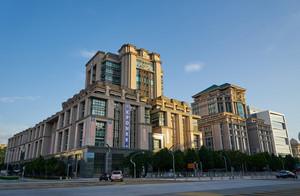 PUTRAJAYA, MALAYSIA - December 27, 2016: Cityscape of Putrajaya. Putrajaya serves as the federal administrative centre of Malaysia