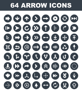 Vector collection of 64 simplistic arrow icons.