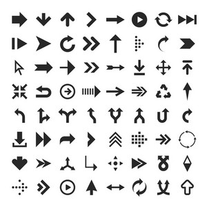 Vector collection of simplistic black arrow icons.
