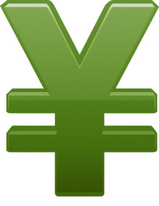Green Yen Currency Symbol