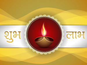 Greeting Card For Diwali Celebration In India 10