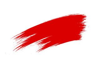 Grunge Brush Stroke Banner