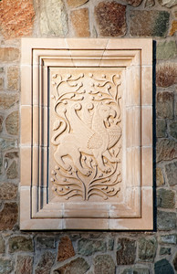 Gryphon Relief On Wall Of Kykkos Monastery