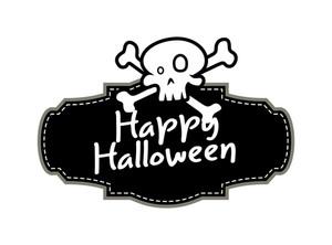 Halloween Skull Banner