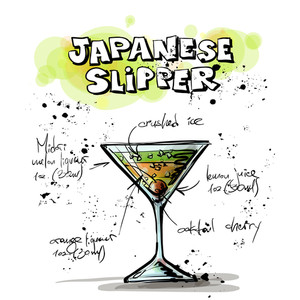 Hand Drawn Illustration Of Cocktail. Japanese Slipper. Vector Collection.