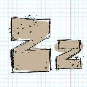 Hand Drawn Letter Z. Vector Illustration