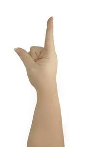 Hands Sign Number1