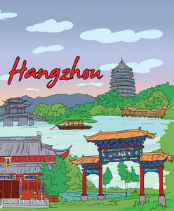 Hangzhou Doodles Vector Illustration