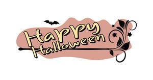 Happy Halloween Flourish Banner