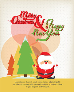 Happy New Year  Vector Illustration (editable Text)