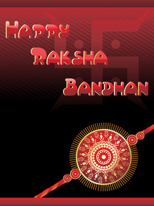 Happy Rakshabandhan Background