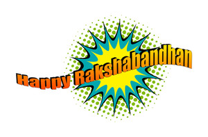 Happy Rakshbandhan Retro Text Banner