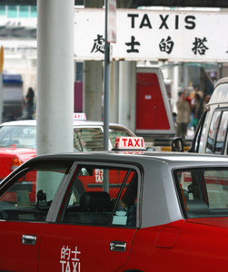 Hong Kong Busy Taxi Queue