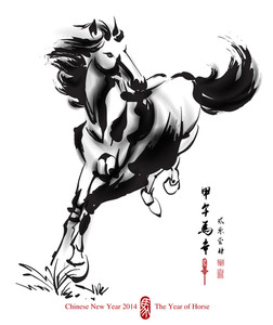 Horse Ink Painting