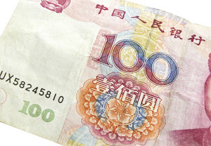 Hundred Chinese Money