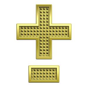 Hyphen, Minus, Plus Marks From Knurled Gold Alphabet Set