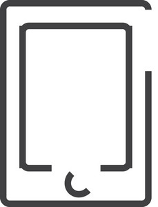 Idea Minimal Icon