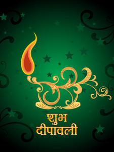 Illustration For Diwali Celebration