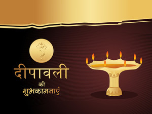 Illustration For Hindu Festival