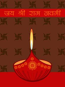 Illustration For Ramnavami Celebration