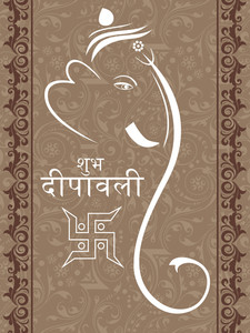 Illustration Of Greeting Card For Diwali