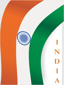 Illustration Of Indian Wavy Flag