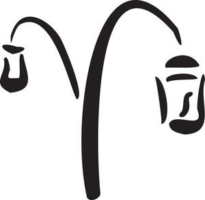 Illustration Of Lanterns.